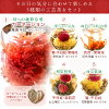 Seven kinds and cake three kinds ほっこり set of flower-flavored tea industrial arts tea and the rose tea that present sweets gift carnation simple flower arrangement for a tearoom blooms in Father's Day