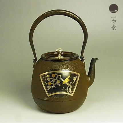 一守堂/棗形/鉄瓶/梅鶯/竹雀図金銀象嵌/1500ml