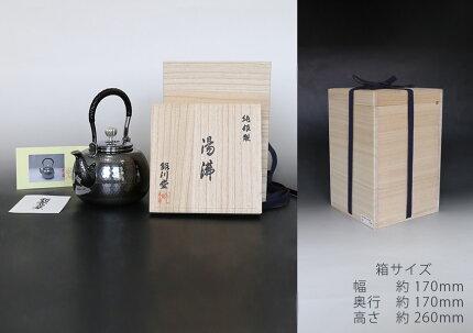 銀川堂/純銀/湯沸し/800cc/亀甲
