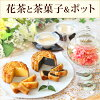 Father's Day present sweets gift carnation simple flower arrangement for a tearoom blooming flower-flavored tea industrial arts tea ten kinds and cake two kinds Imperial Court set of a teapot and the sweets Chinese food