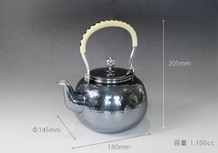 銀川堂/純銀/湯沸し1100cc鎚起模様