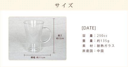 耐熱ガラスマグカップ1客/ドルチェ/コーヒー/グラス