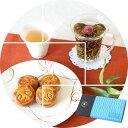 ハロウィン お菓子 スイーツ お茶 ほのぼのティータイムセット パンダ月餅 茉莉龍珠 工芸仙桃 ジャスミン茶 工芸茶 メ…