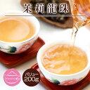 ジャスミン茶/茉莉龍珠 [白龍珠] 200g メール便送料無料/クリスマス キャッシュレス還元