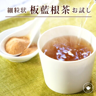 판람근다세과립 타입 1.5 g×15 P논카페인데카페카페인레스 한방 비타민/화이트 데이