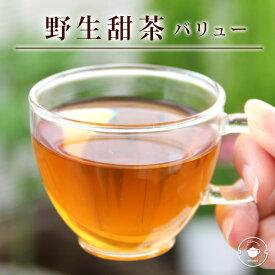 花粉症 じゃばら にも負けない 甜茶 ティーバッグ バリューサイズ90包 野生甜葉懸釣子100%使用 ティーパック 鼻炎薬 や べにふうき茶 と同じ効果 健康茶 デカフェ カフェインレス メール便送料無料/お歳暮