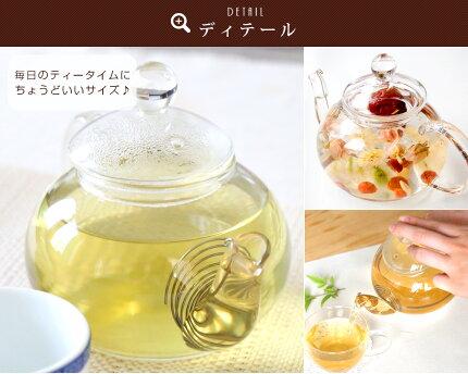 耐熱ガラスティーポット中600ml[4〜5名用]