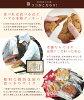迅速混装3种三彩饼干/杏仁、芝麻、咖啡每个1张装箱/年末礼物