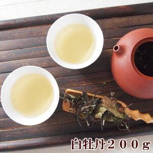 白茶 白牡丹200g