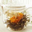 工芸茶 金盞飄香5個(キンセンカ) 中国茶 緑茶 花咲くお茶 こうげいちゃ