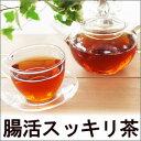 腸活スッキリ茶20包 ティーバッグ
