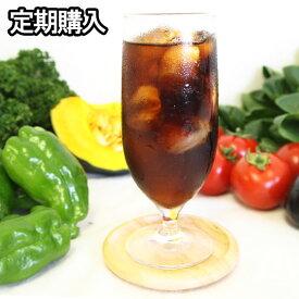 定期購入・【やさい生酵素・コーヒー】ジップパック100g×2個