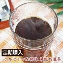 定期購入・ケルセチン配糖体濃黒烏龍茶40g×2個