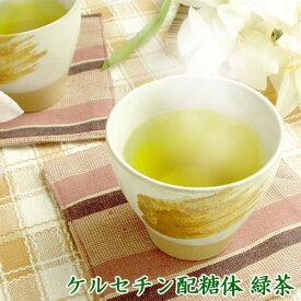 ケルセチン配糖体緑茶 スティック3g×12包/ジップパック50g