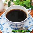 クロロゲン酸コーヒー ブラックコーヒー50g