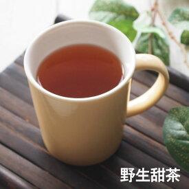 野生甜茶 ティーバッグ 10包 甜茶ポリフェノールエキス パウダー 粉末