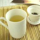 茶こし付きマグカップ 白磁