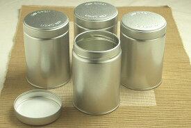 茶缶 スクリュー缶4本セット・小