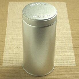 茶筒 スクリュー缶・大 茶缶
