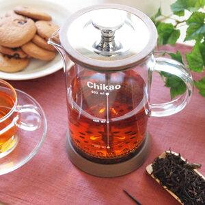 耐熱ガラスティーサーバー 紅茶ポット 600ml