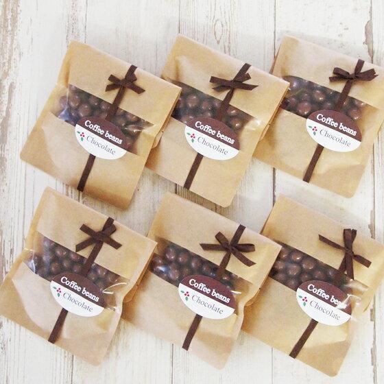 コーヒービーンズチョコレートのプチギフト 6個セット