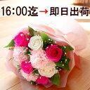 16時迄の確定 即日出荷 ソープフラワー 花束 ブーケ 送料無料 母の日ギフト カーネーション バラ ローズ ひまわり ア…