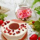 お花のつぼみ(工芸茶)とティーポットとバウムクーヘンギフト あす楽対応