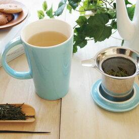 茶こし付きマグカップ陶器製・青