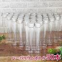 Bottle560a50