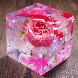 ハーバリウム クリスタルハーバリウム フラワーキューブ 送料無料 2020 プレゼント 赤い薔薇 ローズ 3D 誕生日 固める 固まる おしゃれ 送料無料 アートリウム 枯れない プリザーブドフラワー md