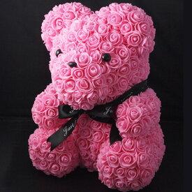 フラワーベア1個 テディベア ぬいぐるみ フラワーアレンジメント ローズベアー 特大 ギフトボックス付き 薔薇 バラ 造花 熊 くま 結婚祝い 発表会 入学 出産 誕生日 プレゼント ギフト お祝い 即日発送