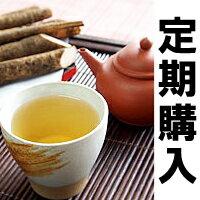 定期購入・美容健康茶【ごぼう茶(ゴボウ茶)】×2個