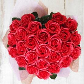 ソープフラワー ハートの花束 ブーケ ギフト シャボンフラワー 造花 誕生日 記念日 挨拶 プレゼント バラ プロポーズ 結婚式 セレモニー ウエディング ブーケサーブ