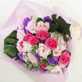 ソープフラワー ミックスローズ花束 フレグランスソープフラワー ブーケ ギフト プレゼント バラ ローズ アレンジメント 誕生日 記念日 お祝い 発表会 還暦 古希 内祝い 結婚式 送料無料