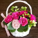 ソープフラワー 花かご ギフト ローズ カーネーション バスケット フレグランスフラワー 花 誕生日 古希 還暦 お祝い …