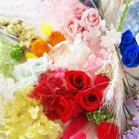 プレミアムハーバリウム花材セット ローズ入り ドライフラワー プリザーブドフラワー バラ あじさい サシェ レジン ハンドメイド