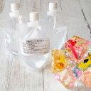 エポキシ樹脂 2液性エポキシレジン液600g(主剤200g×2 硬化剤200g×1)DIY レジンアクセサリー オルゴナイト ハンドメ…