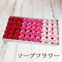 ソープフラワー ヘッド バラ 母の日 カーネーション ひまわり材料 花材 造花 ステム入り シャボンフラワー クラフト …