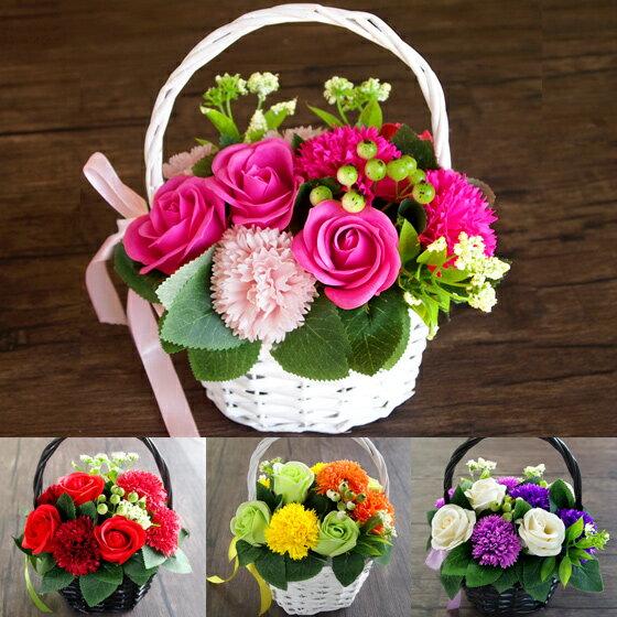 ソープフラワー 花かご ブーケシャボンフラワー 造花 アーティフィシャルフラワー プリザーブドフラワー 花 誕生日 バースデー お祝い 古希 還暦 バレンタインデー