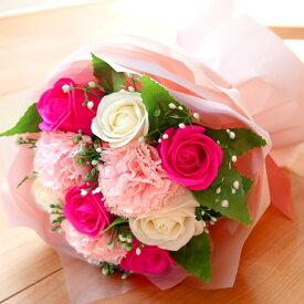 母の日 まだ間に合う 花束 ブーケ ソープフラワー 送料無料 母の日ギフト カーネーション バラ ローズ ひまわり アレンジメント フラワーソープ 造花 母の日のプレゼント 母の日2021 着日指定OK md