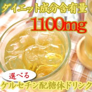 ケルセチン配糖体ドリンク プーアル茶/ジャスミン茶/紅茶/ほうじ茶/玄米茶