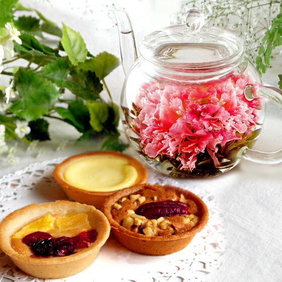 送料無料 タルト ティーポット お花のつぼみ カーネーション茶 工芸茶 敬老の日2018 母の日ギフト