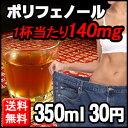 濃黒烏龍茶(黒ウーロン茶) 茶葉100g・ティーバッグ30包から選べる