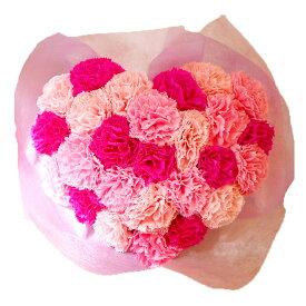 即日出荷 ソープフラワー 花束 カーネーション ハートのブーケ ピンク アレンジメント フラワーギフト 花 フラワーソープ 枯れない 珍しい プレゼント 母の日2021 md