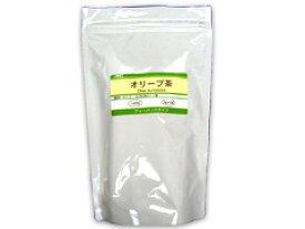 ★オリーブ茶1袋:2g×30包※7袋以上で【送料・代引き無料!】
