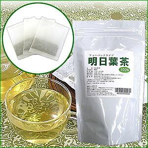 ☆激安!明日葉茶(あしたば茶)ティーバック内容量:2g×50包あした葉100%!※7袋以上で【送料・代引き無料】!