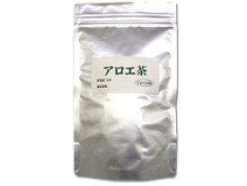 ★アロエ茶ティーバックキダチアロエ100%使用!内容量:1g×20包※5袋以上で【送料無料】!