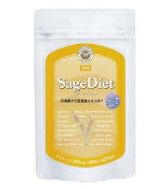 ビタミン、鉄分、ミネラル類、フラボノイド◎サジー ダイエット■免疫をサポートします!★美容・健康維持・ダイエットに♪