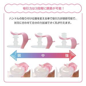 さく乳器手動妊婦心音計妊娠赤ちゃん妊娠グッズ懐妊任活妊婦出産