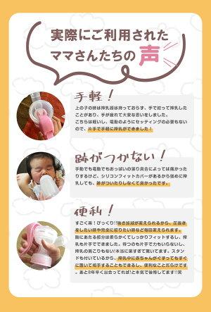 手動搾乳器アンジュスマイル手動搾乳器ABP-100搾乳機さく乳器さく乳機哺乳びん哺乳瓶授乳用品母乳育児赤ちゃんベビー用品調節乳首母乳冷凍冷蔵保存母乳アシスト【送料無料】